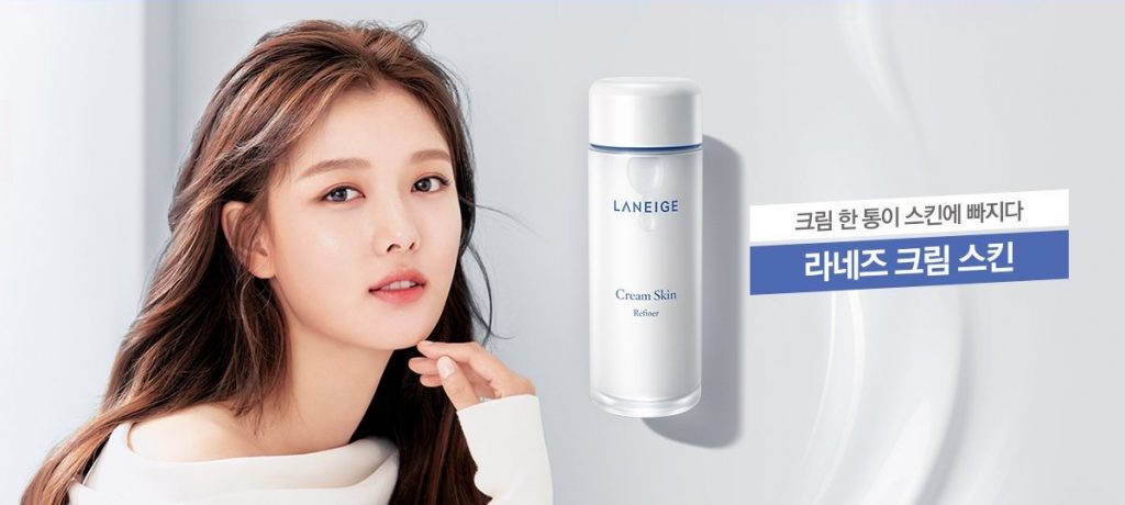 Laneige is having Exclusive Pre-Launch
