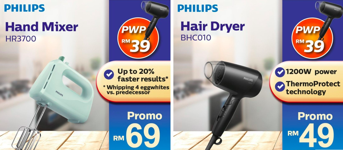 Philips Mega Launch Save up to 65%