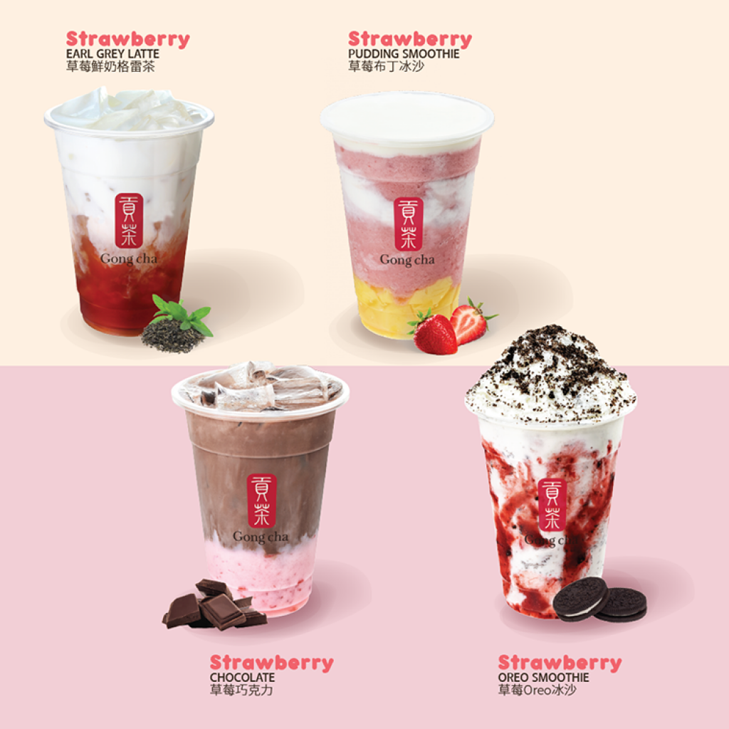 gong cha berry berry strawberry drink