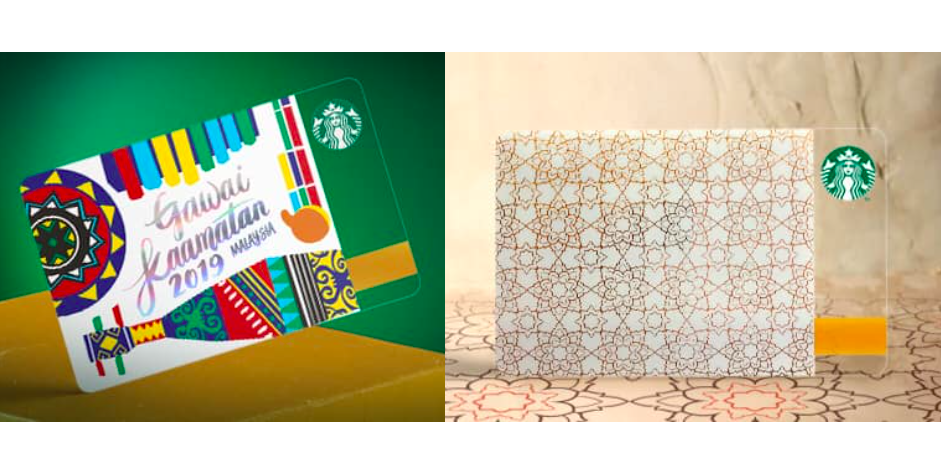 New Starbucks Cards Hitting the Shelf Soon
