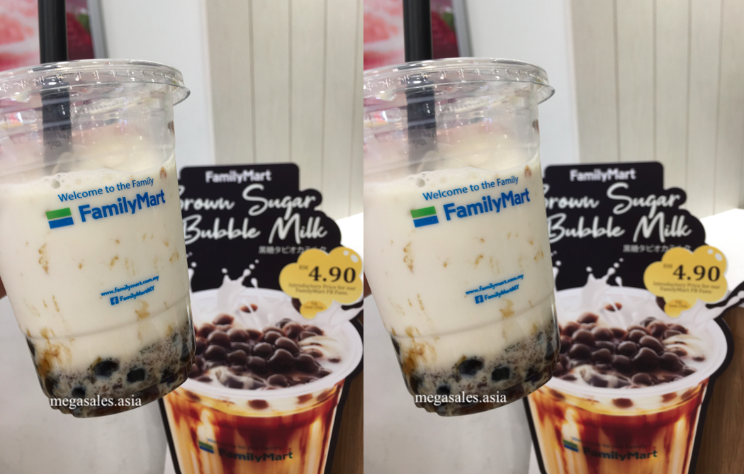 FamilyMart is now selling Brown Sugar Bubble Milk in Malaysia