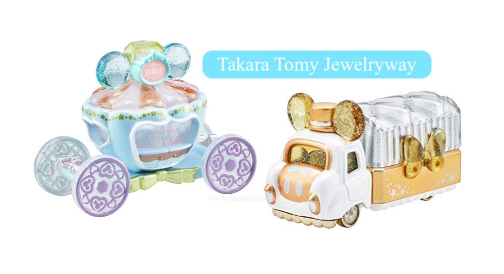 FamilyMart Malaysia releases Takara Tomy Jewelryway Disney Collection this November