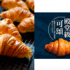 Hazukido is giving out30 boxes of croissants this week