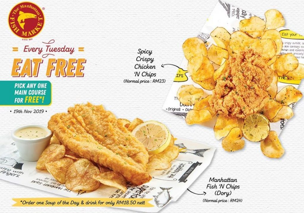 Manhattan fish market promo menu 19 November