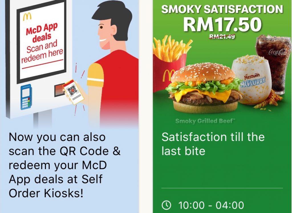 McDonalds malaysia coupon deals 2