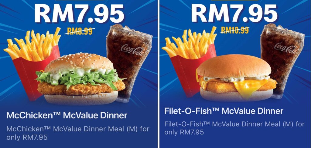 McValue Lunch and Dinner Meals