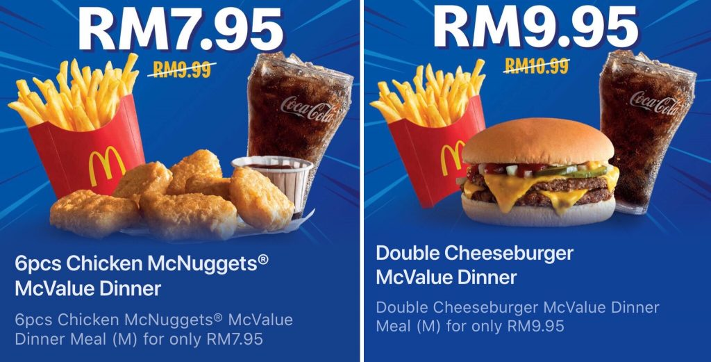 McValue Lunch and Dinner Meals 2