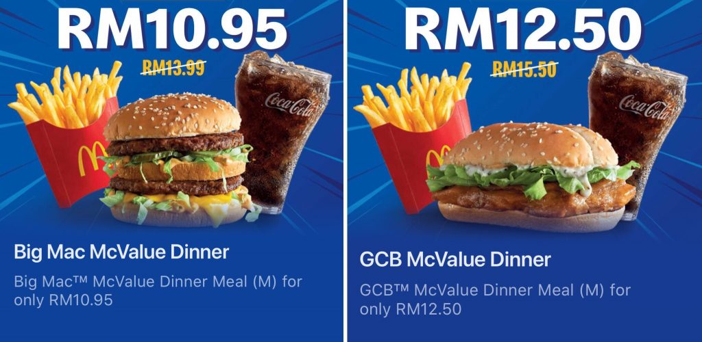 McValue Lunch and Dinner Meals 3
