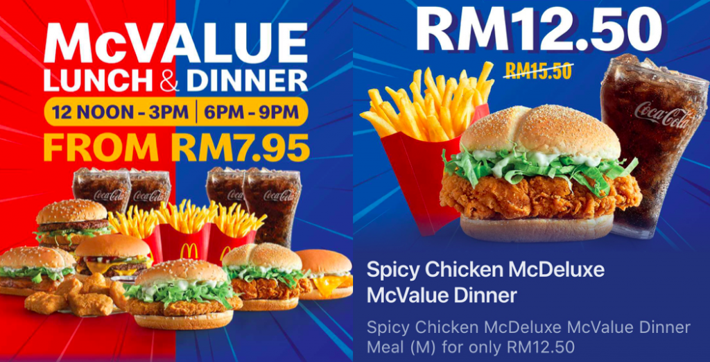 McValue Lunch and Dinner Meals from as low as RM7.95