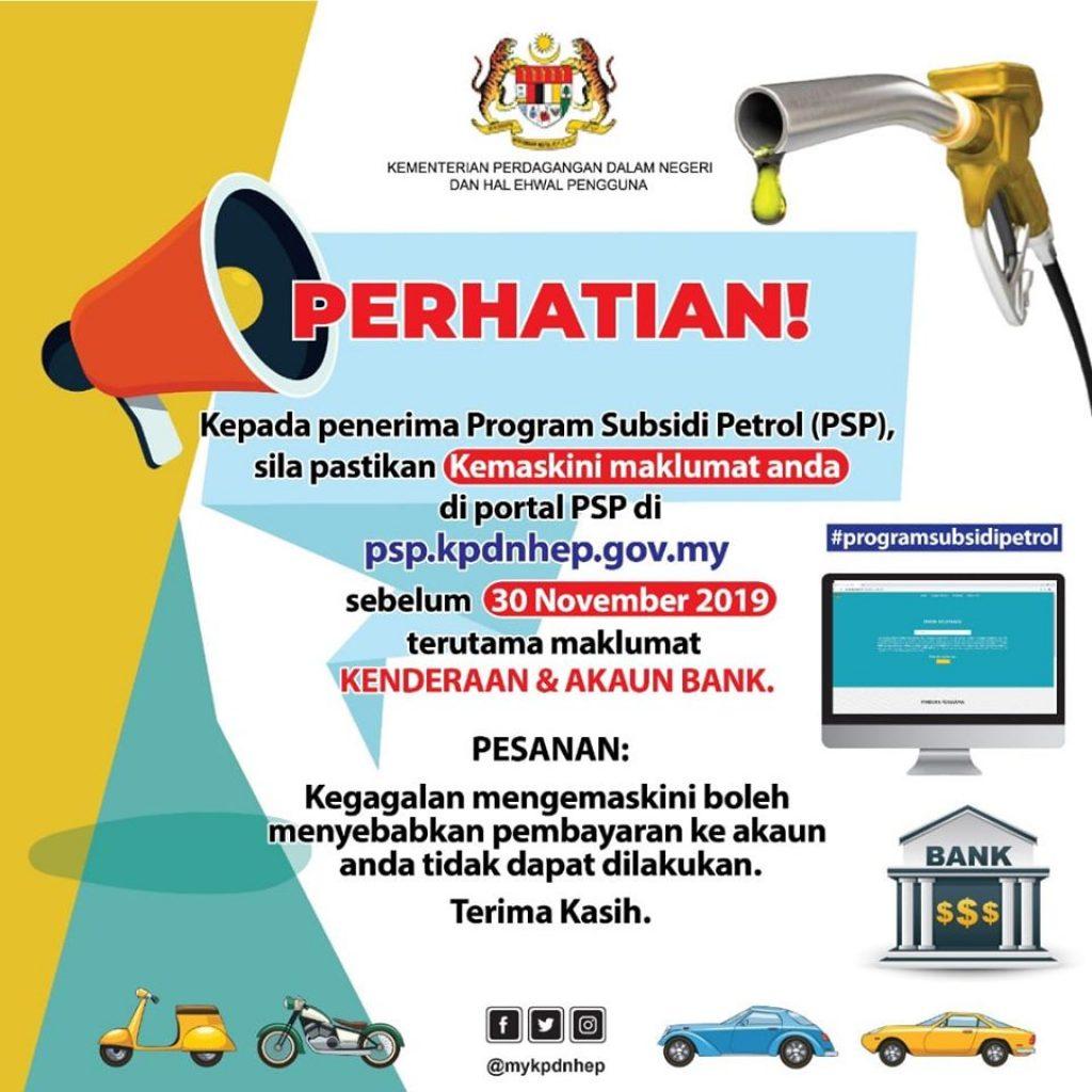Program Subsidi Petrol - Kemaskini akaun anda sebelum30 November