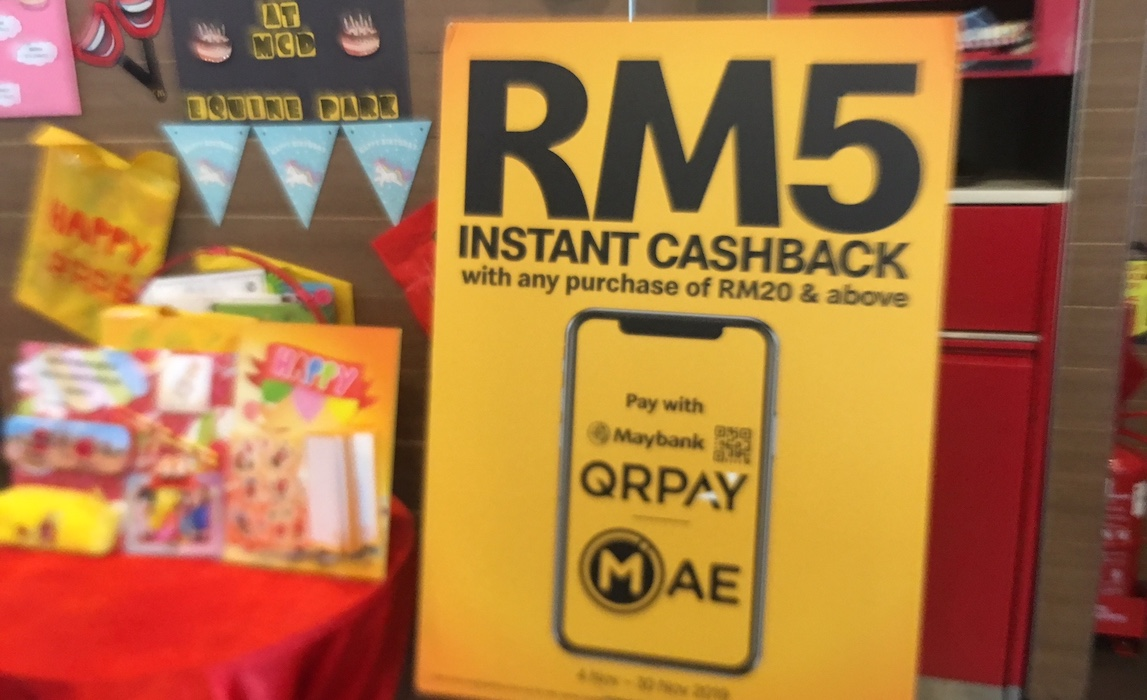 RM5 Instant Cashback at McDonald's Malaysia