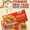 Purchase KFC Vouchers & receive RM8 Angpow