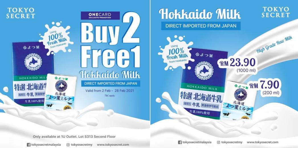 Hokkaido Milk Buy 2 Free 1 Promotion